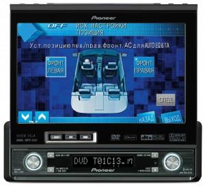 PioneerAVH-P7800DVD