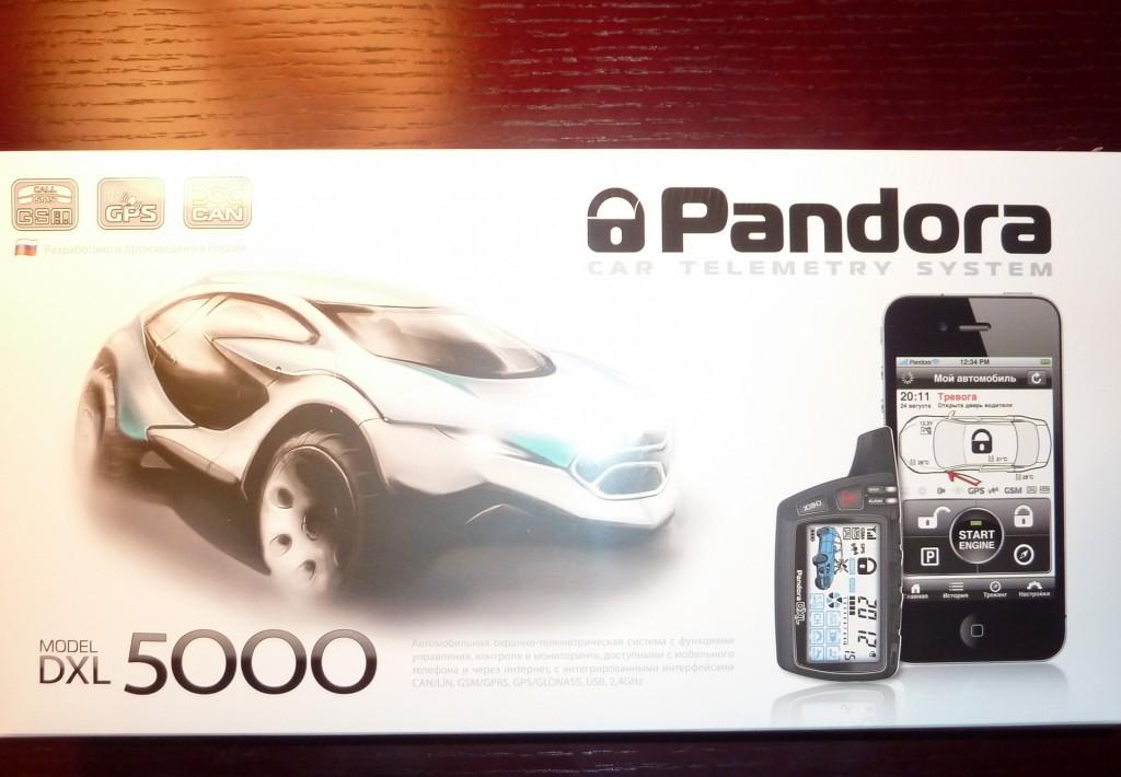 автосигнализация pandora dxl фото
