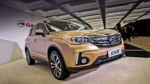 With SUV GS4 GAC group intends to enter new markets