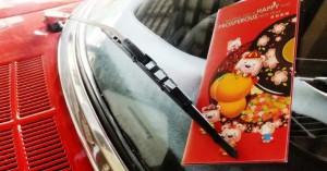 Автомобиль контрольный список и руководство для CNY сезон