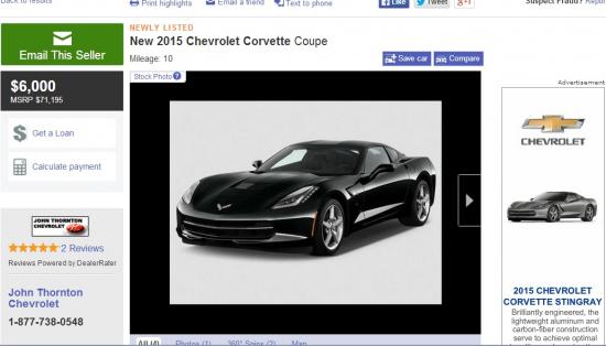 $6000 C7 Courtesy autotrader.com