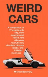 TTAC конкурса: странные автомобили, победители объявлены