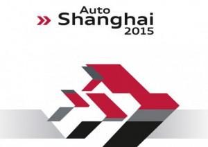 Шанхай 2015: Ауди Витрины Пролог Концепция, Л А6, В7 Электронной Электронов Моделей