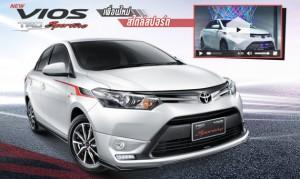 Новый Тойота vios ТРД: спортивный центр введен в Таиланде