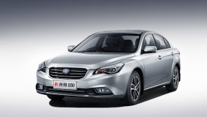 Updated FAW Besturn B50 rate in rubles