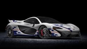 Фирма McLaren откроет новую главу истории за три года