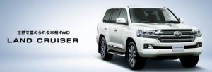 Япония получает новые Тойота Ленд Крузер, может выйти в ближайшем будущем