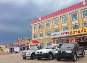 Китай 2015: автомобили Мохэ, провинция Хэйлунцзян
