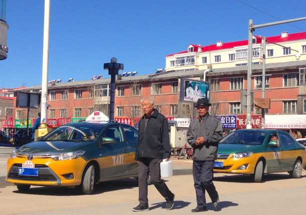 2. Toyota Vios taxi Mohe