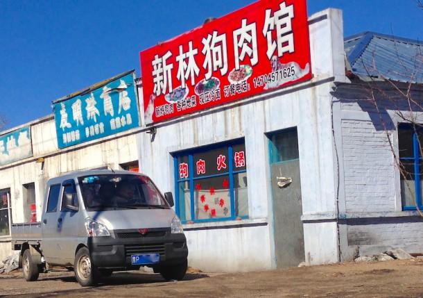 3. Wuling Rongguang Pickup Mohe
