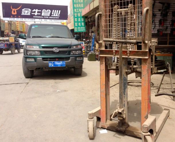 5. Huanghai Plutus