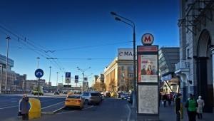 Городские власти будут запрещать парковаться возле метро