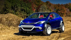 Coupe Kia Forte Koup turned in the SUV