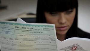 Центробанк предложил повысить стоимость ОСАГО для нарушителей ПДД