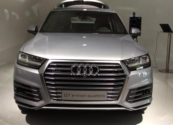 Audi Future Days | On Location