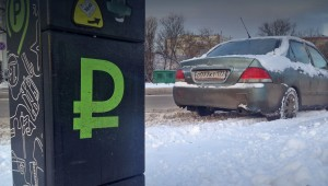 Legalized free Parking on holidays and Sundays