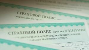 Страховщики заявил новый повышающий коэффициент ОСАГО