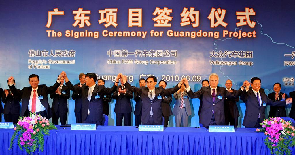Signing ceremony for VW's Foshan plant in China. Picture courtesy Volkswagen AG