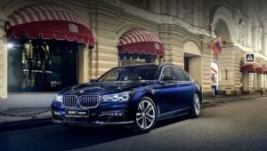 Российская озвучил стоимость седана BMW 740Li седан